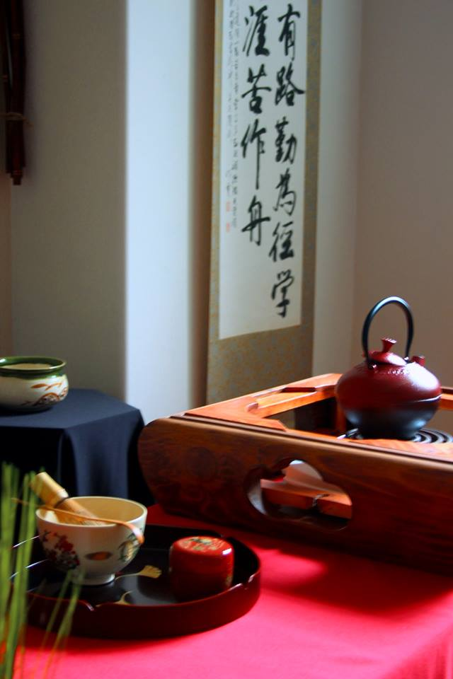 chado the japanese way of tea pdf